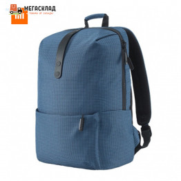 Рюкзак Xiaomi 20L Leisure Backpack (Синий)
